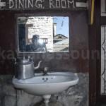 Outdoor bath'room'